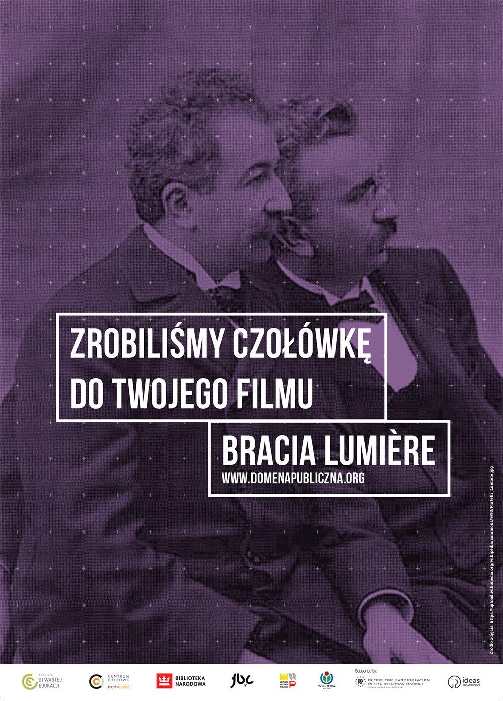 plakaty_Dzień-Domeny-Publicznej_Bracia-Lumière