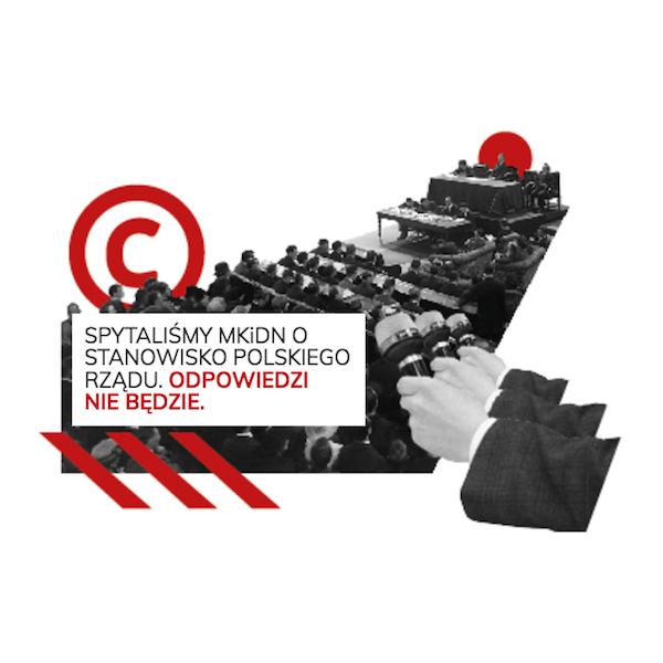 MKiDN - dostęp do informacji publicznej